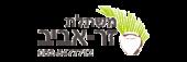 לוגו משתלת זר אביב